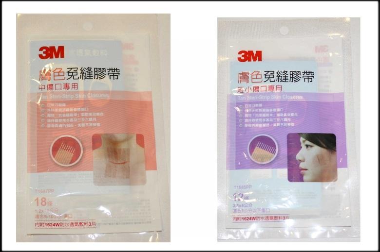 3M膚色免縫膠帶